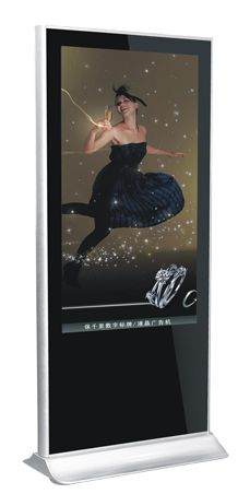 floor stand advertising player 3