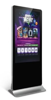 floor stand advertising player 6