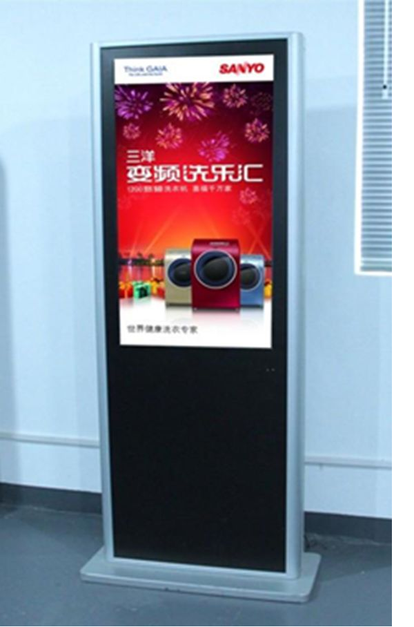 floor stand advertising player 10